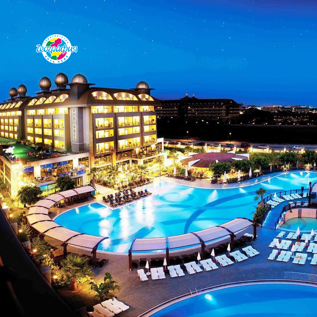 Считается одним из лучших в категории семейных отелей в районе Сиде.
